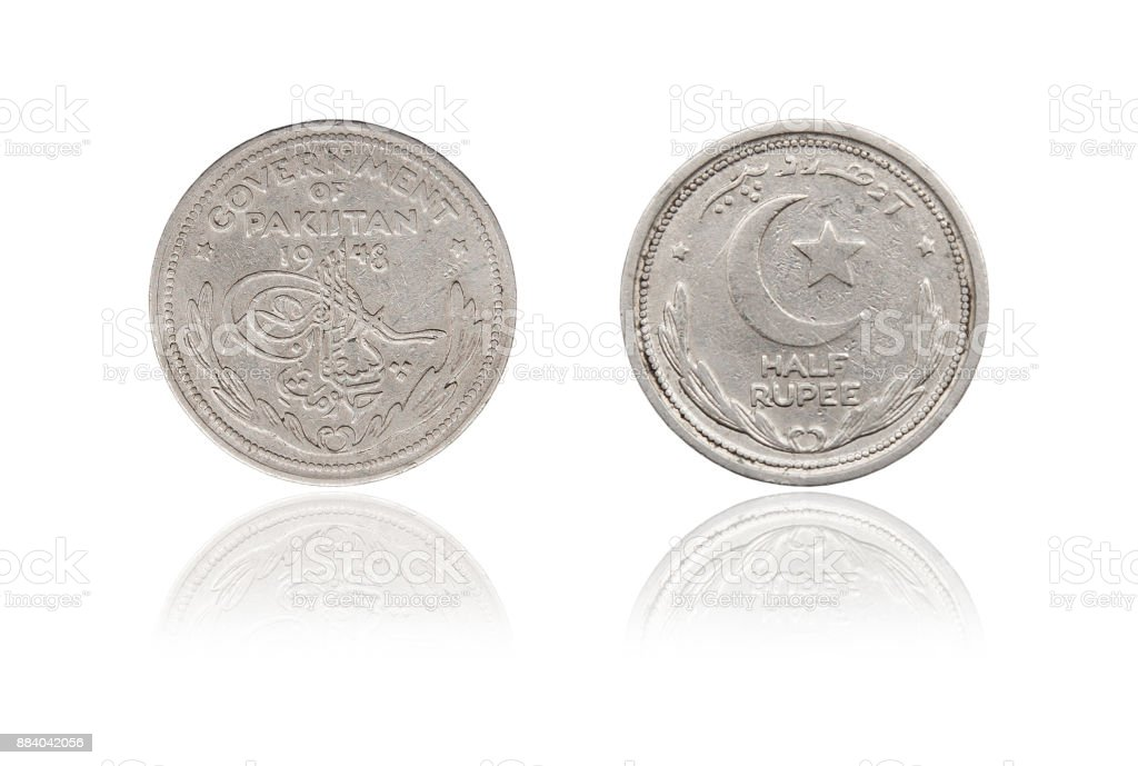Coin half rupee with mirror reflection. Islamic Republic of Pakistan. 1948 stock photo
