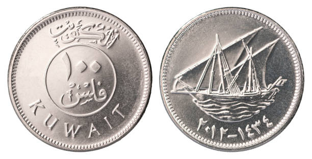 coin kuwait fils - kuwait currency stock photos and pictures