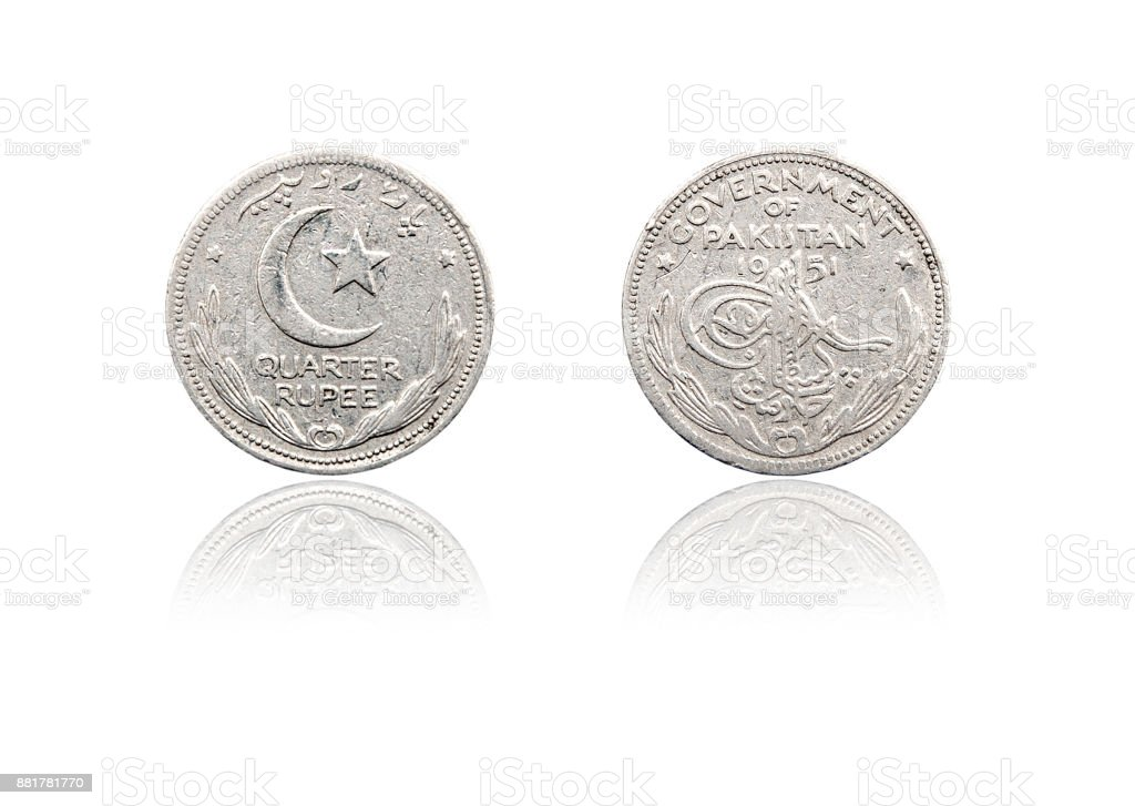 Coin quarter rupee with mirror reflection. Islamic Republic of Pakistan. year 1951 stock photo