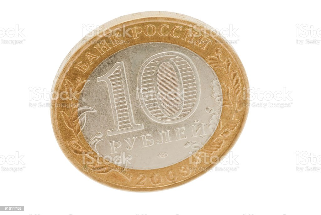 Coin- rouble royalty-free stock photo