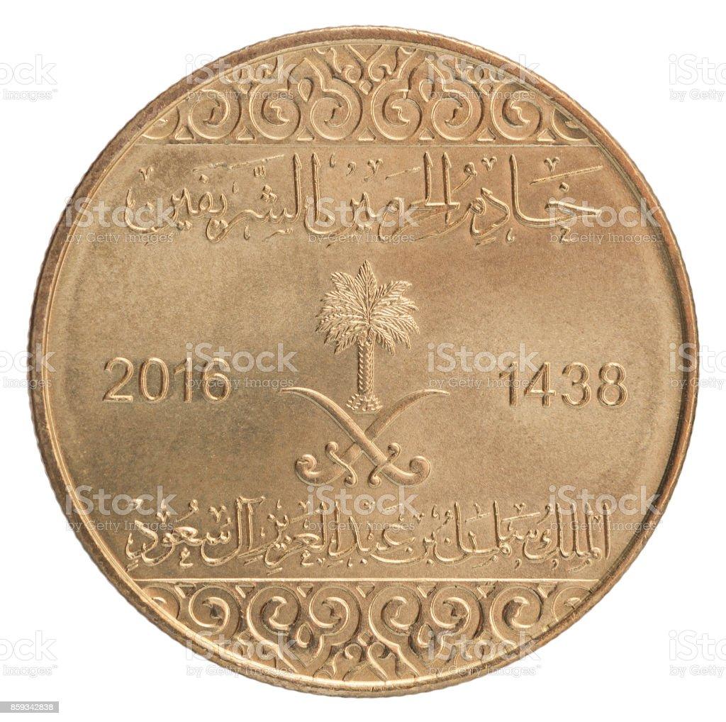 Coin Saudi Arabia stock photo