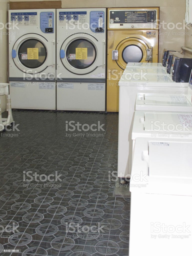 Coinoperated Laundry Stock Photo - Download Image Now - iStock