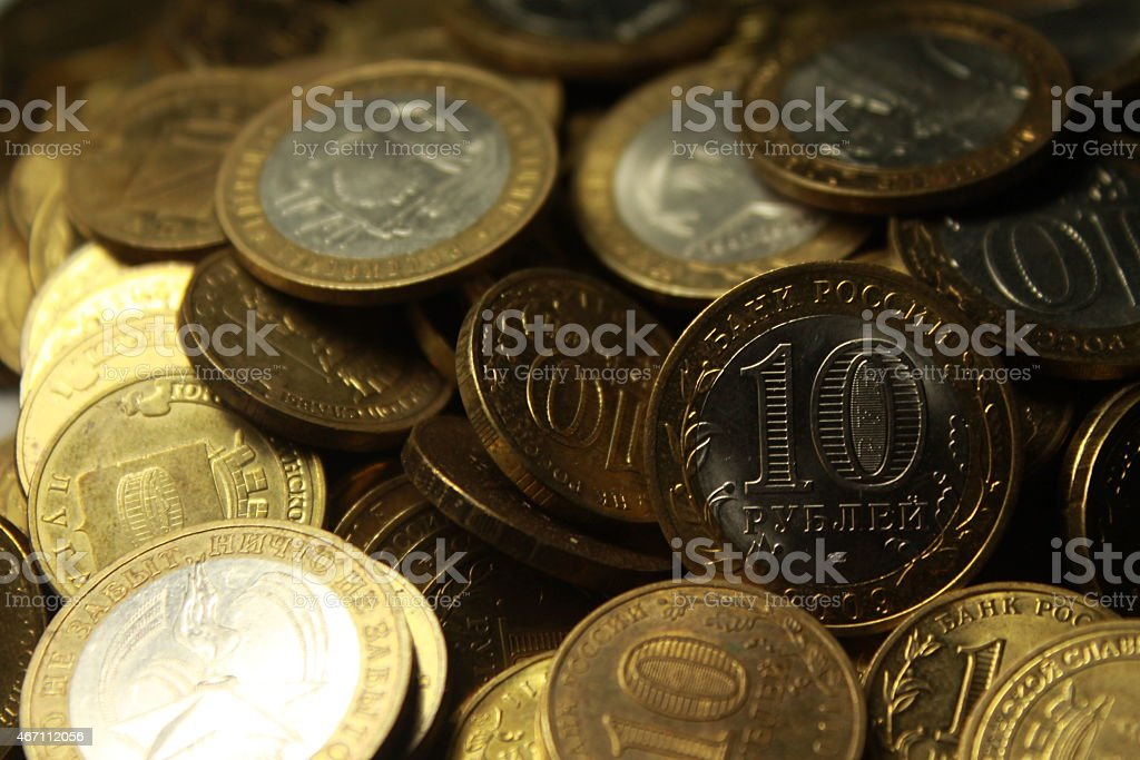 Coins Anniversary rubles stock photo