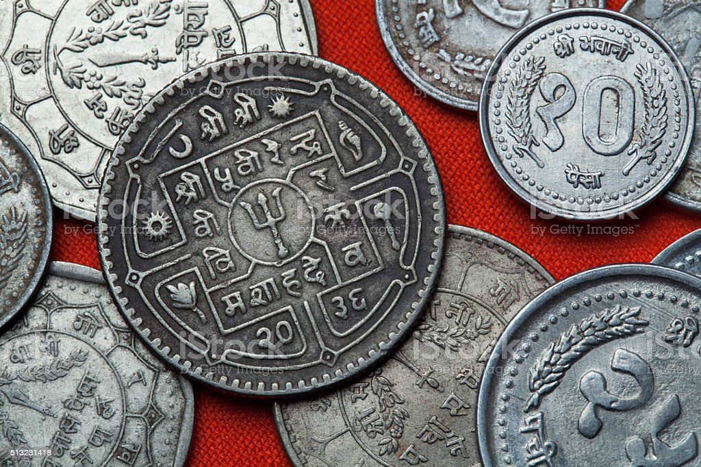 Coins of Nepal stock photo