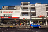 Melbourne, Australia -  November 13, 2015: The Coles outlet at Smith St, Collingwood. This store has the distinction of being the Australian supermarket chain's first ever store.