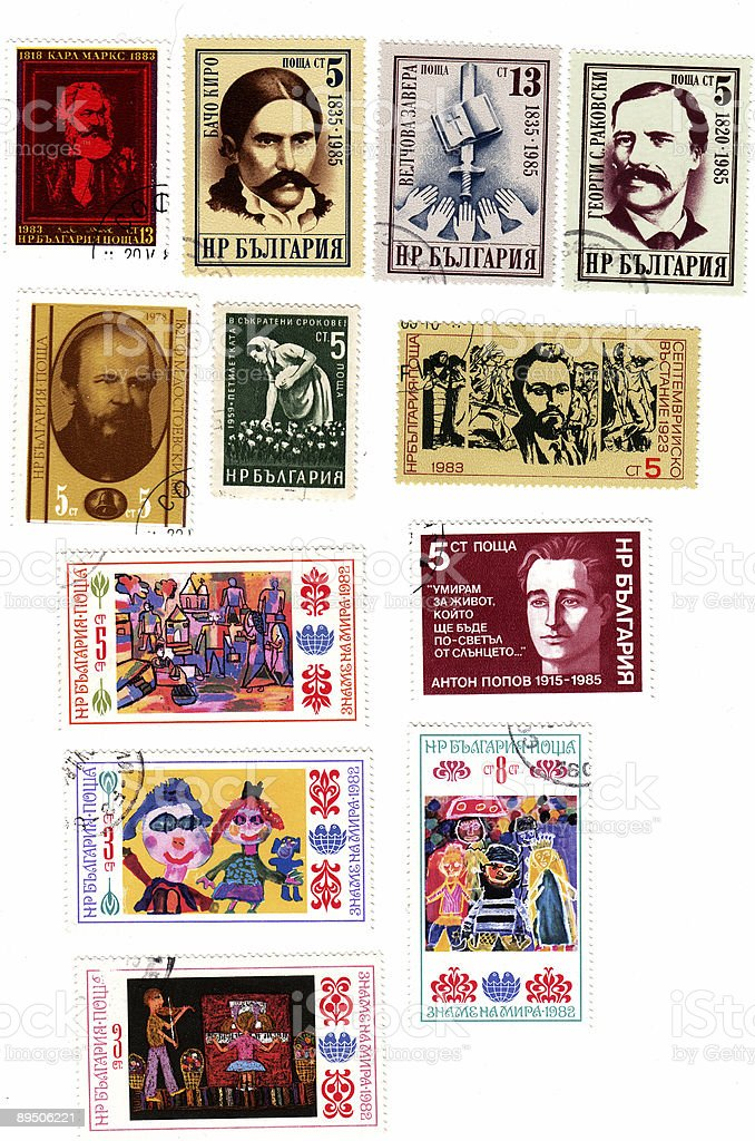 Collectible stamps from Bulgaria 免版稅 stock photo