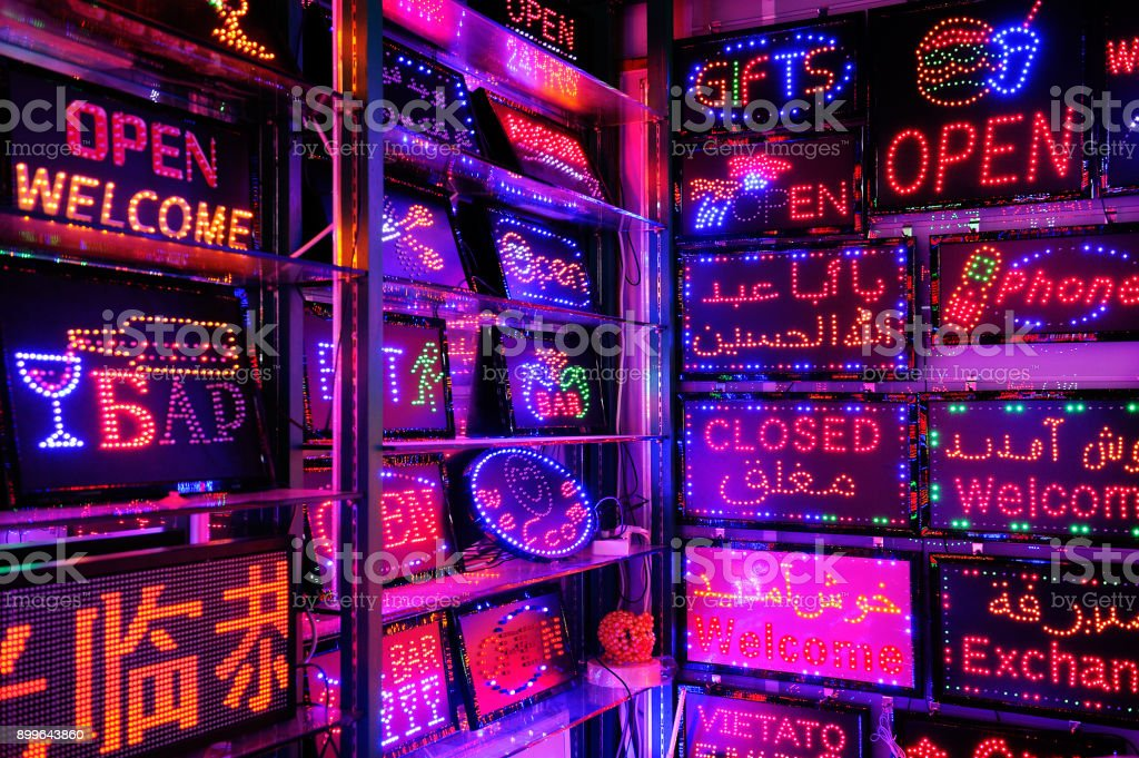 Collection of LED and neon panels in vibrant colors stock photo