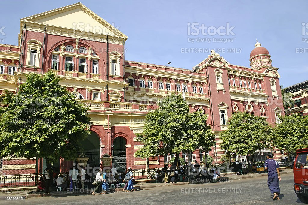 Colonial High Court Building royalty-free stock photo