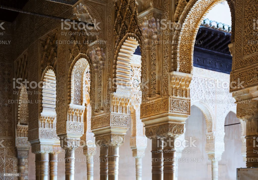 Colonnade of Courtyard of the Lions (Patio de los Leones) in  Alhambra stock photo