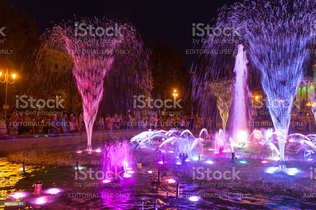 Color fountain in center of Chelyabinsk at night stock photo