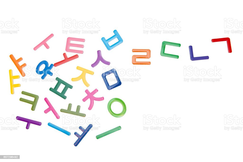 Colorful And Beautiful Korean Letters Abc Korean Language On White Backgrounds Isolated Stock