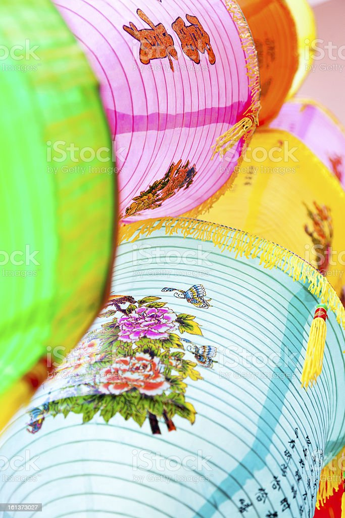 Colorful Chinese paper lanterns background royalty-free stock photo