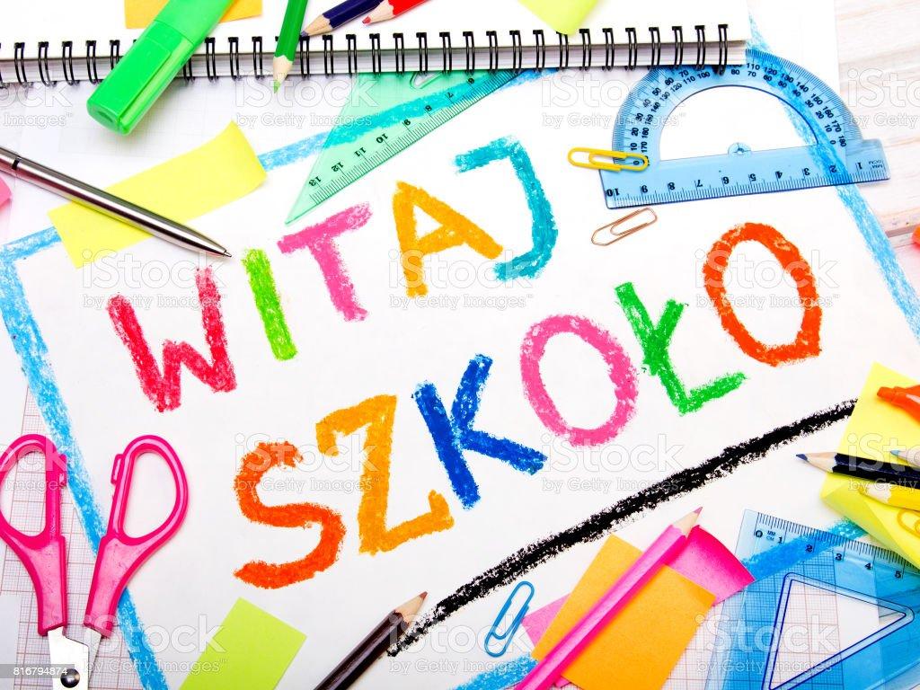 Foto De Desenho Colorido Do Polonês Palavras Bemvindo De Volta à