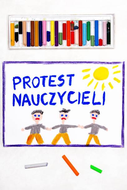colorful drawing: teachers strike in poland. polish word teachers strike and students - greve imagens e fotografias de stock