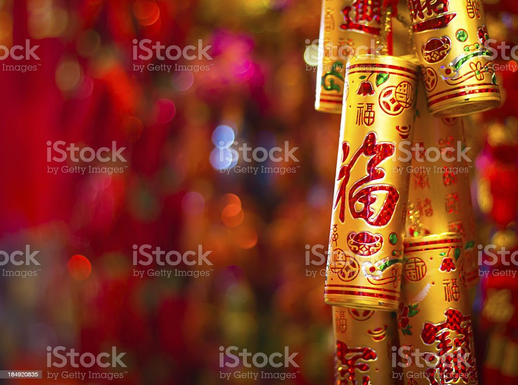 Colorful Firecracker royalty-free stock photo