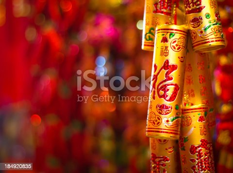 istock Colorful Firecracker 184920835