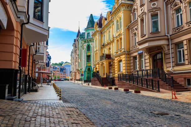 キエフ、ウクライナの vozdvizhenka エリート地区のカラフルな家 - ウクライナ ストックフォトと画像
