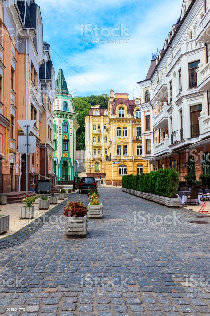 Colorful houses of Vozdvizhenka elite district in Kiev, Ukraine stock photo