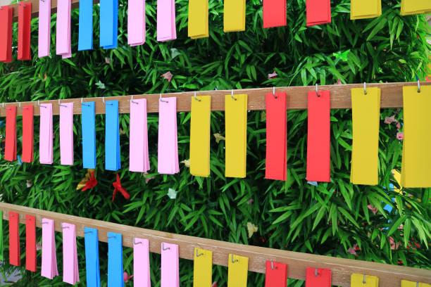 七夕祭りや日本の七夕に願いを作るカラフルなラベル - 七夕の写真 ストックフォトと画像