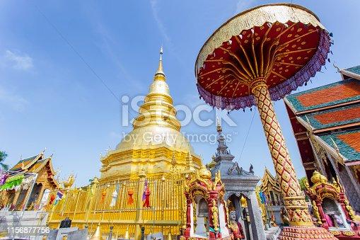 Colorful Lamp Festival and Lantern in Loi Krathong at Wat Phra That Hariphunchai, Lamphun Province, Thailand