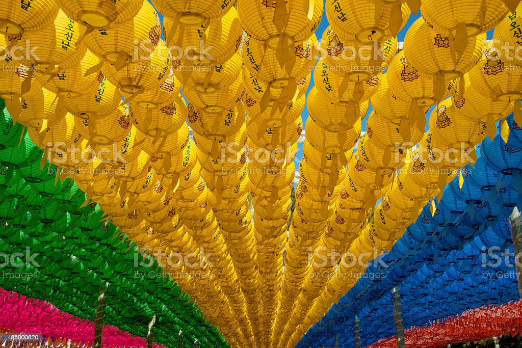 Colorful lanterns at Seokguram Grotto in Korea stock photo