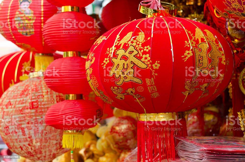 Decorazioni Con Lanterne Cinesi : Colorato lanterne cinesi anno nuovo e decorazioni fotografie