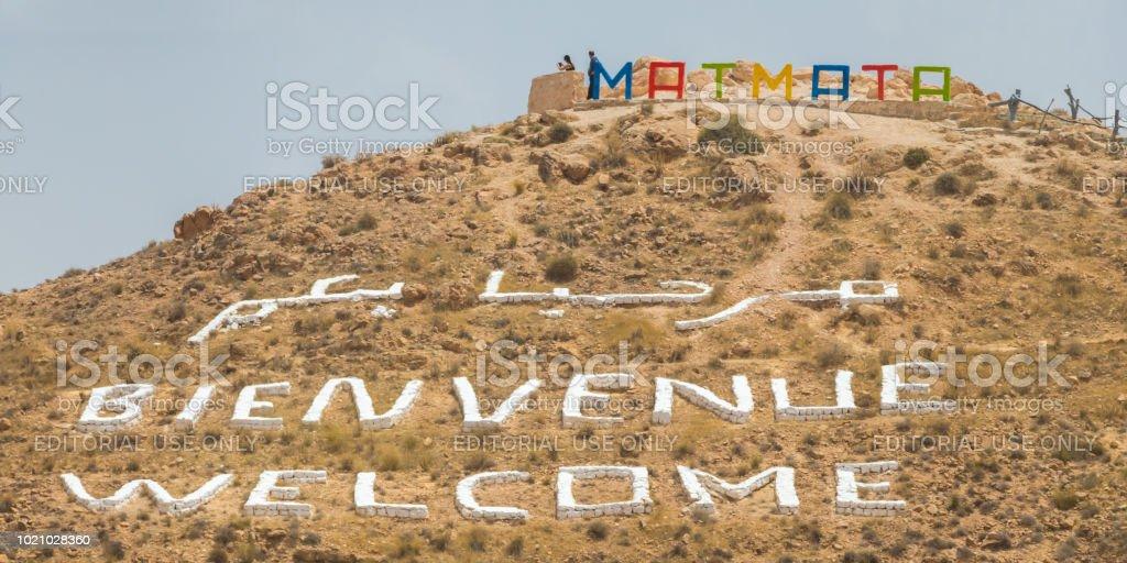 Colorful Matmata Welcome - bienvenue, Tunisia, Africa stock photo