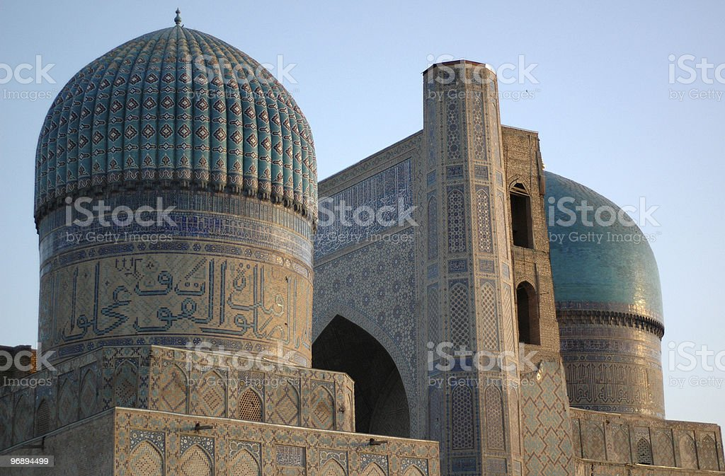 Colorful mosque in Samarkand royalty-free stock photo
