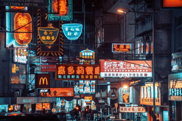 färgglada neon natt gatan road i hongkong - hongkong bildbanksfoton och bilder