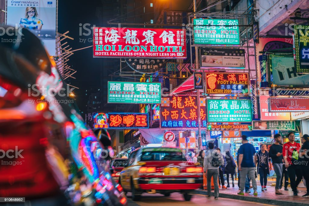 Colorful neon night street road in Hongkong with taxi stock photo