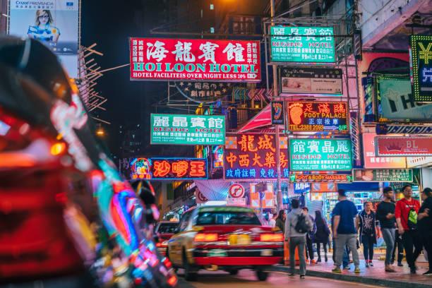 bunte neon nacht straße straße in hongkong mit dem taxi - kowloon stock-fotos und bilder