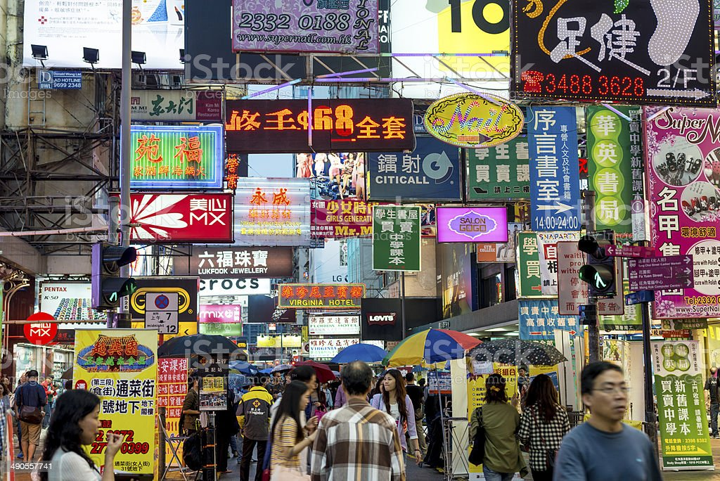 Colorful signs on Hong Kong street stock photo
