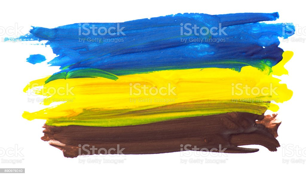 colorful watercolor brush strokes isolated on white stock photo
