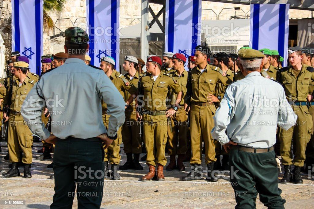 colors of Israel stock photo