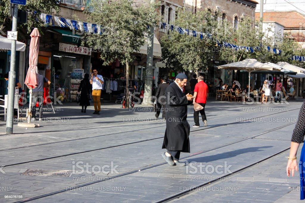 イスラエル共和国の色 - イスラエルのロイヤリティフリーストックフォト