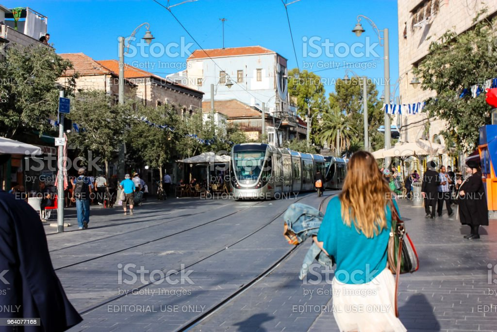 colors of Israel - Royalty-free Architecture Stock Photo