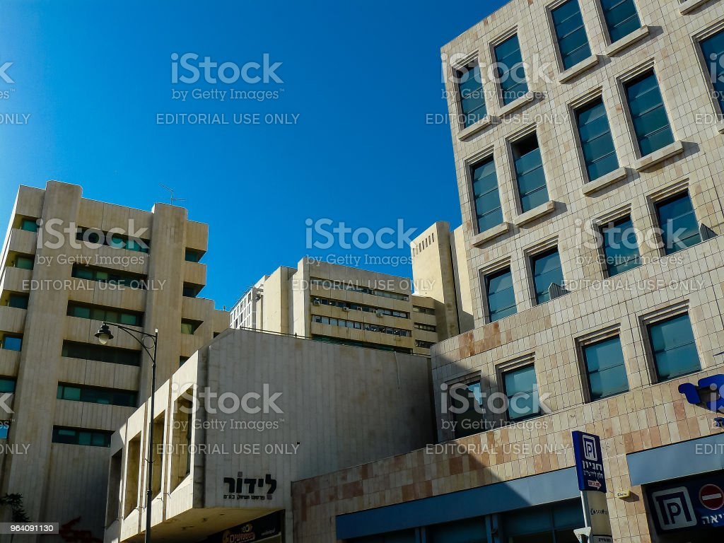 colors of Israel - Royalty-free Blue Stock Photo