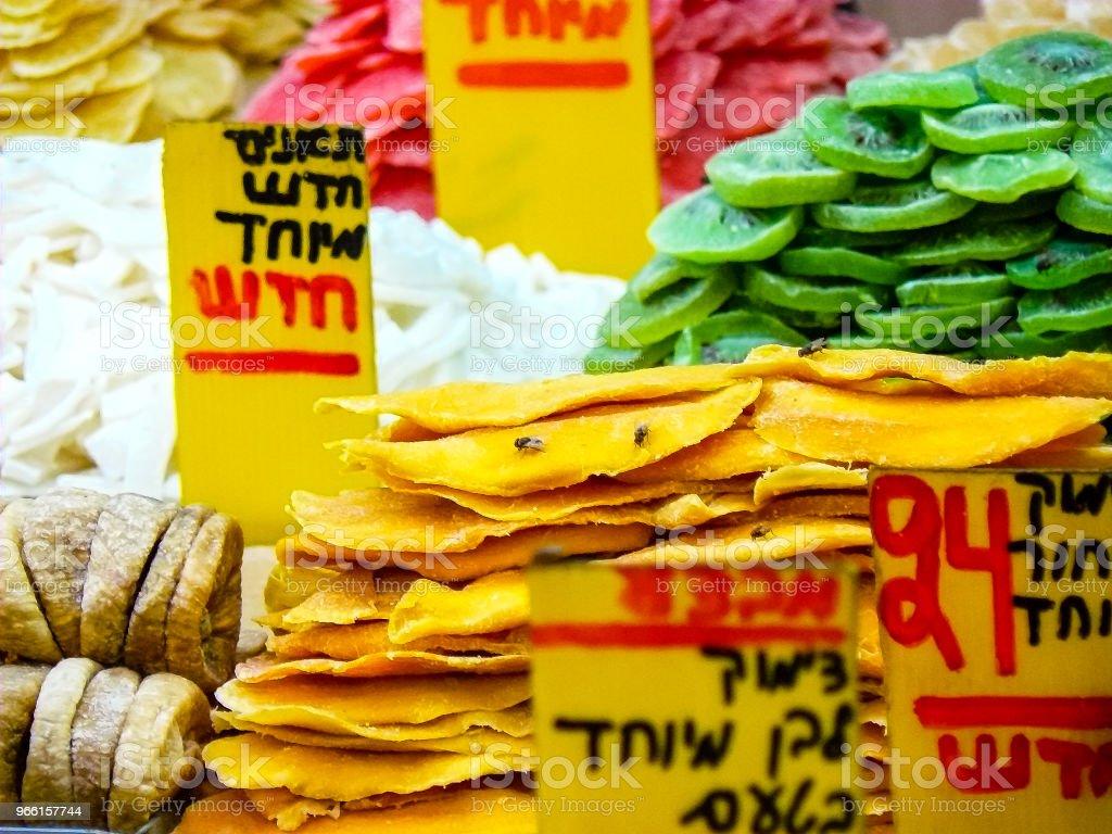 färger av Israel - Royaltyfri Affär Bildbanksbilder