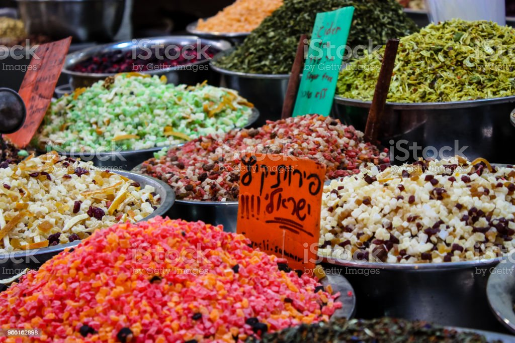 colors of Israel - Royalty-free Bazaar Market Stock Photo