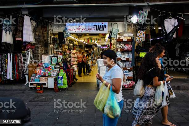 Kolory Jerozolimy - zdjęcia stockowe i więcej obrazów Biznes