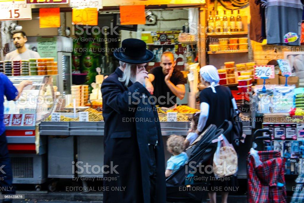 colors of Jerusalem - Zbiór zdjęć royalty-free (Biznes)