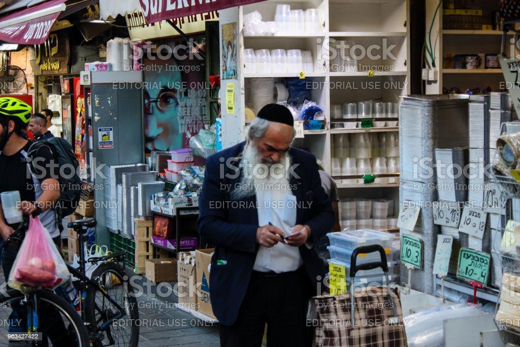 couleurs de Jérusalem - Photo de Affaires libre de droits