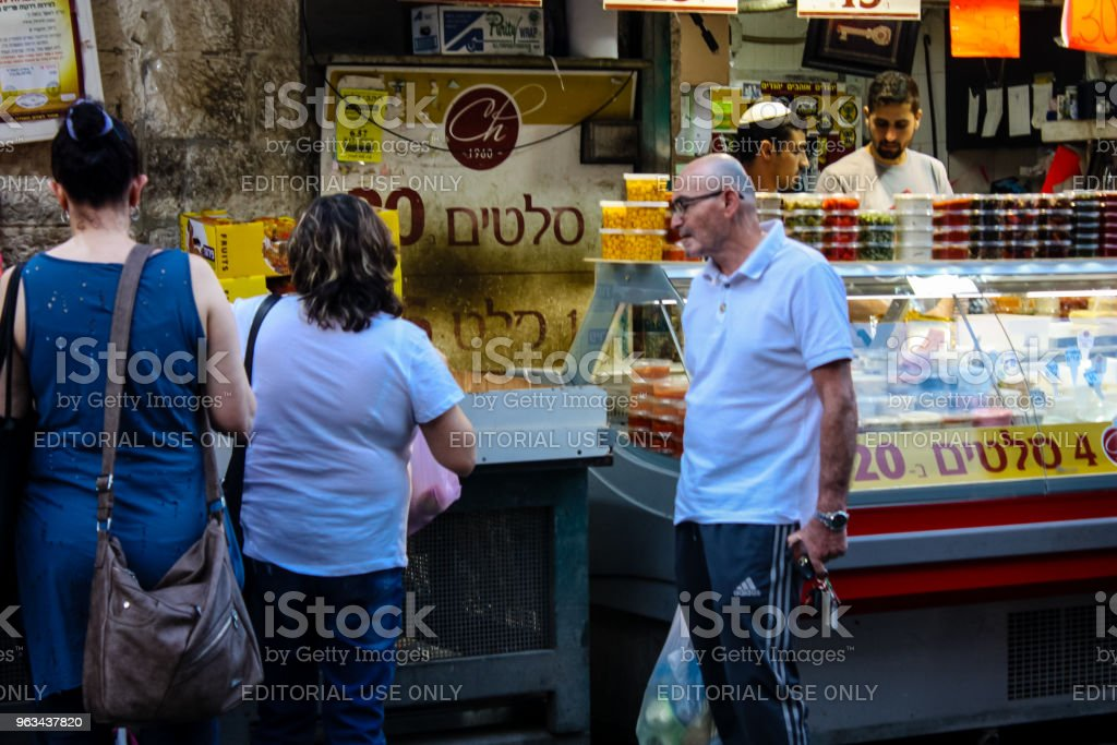 kolory Jerozolimy - Zbiór zdjęć royalty-free (Biznes)