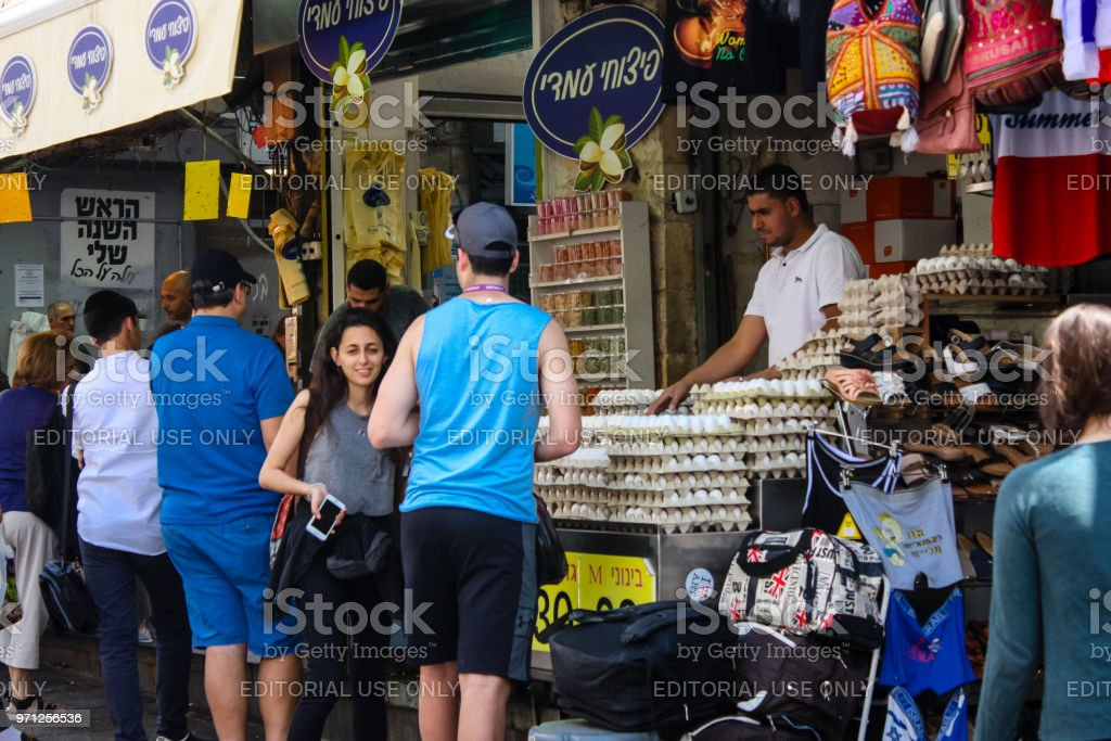 colors of the marketplace in Israel stock photo