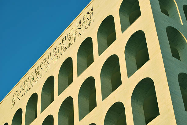 colosseo quadrato eur colosseo quadrato eur quadrato stock pictures, royalty-free photos & images