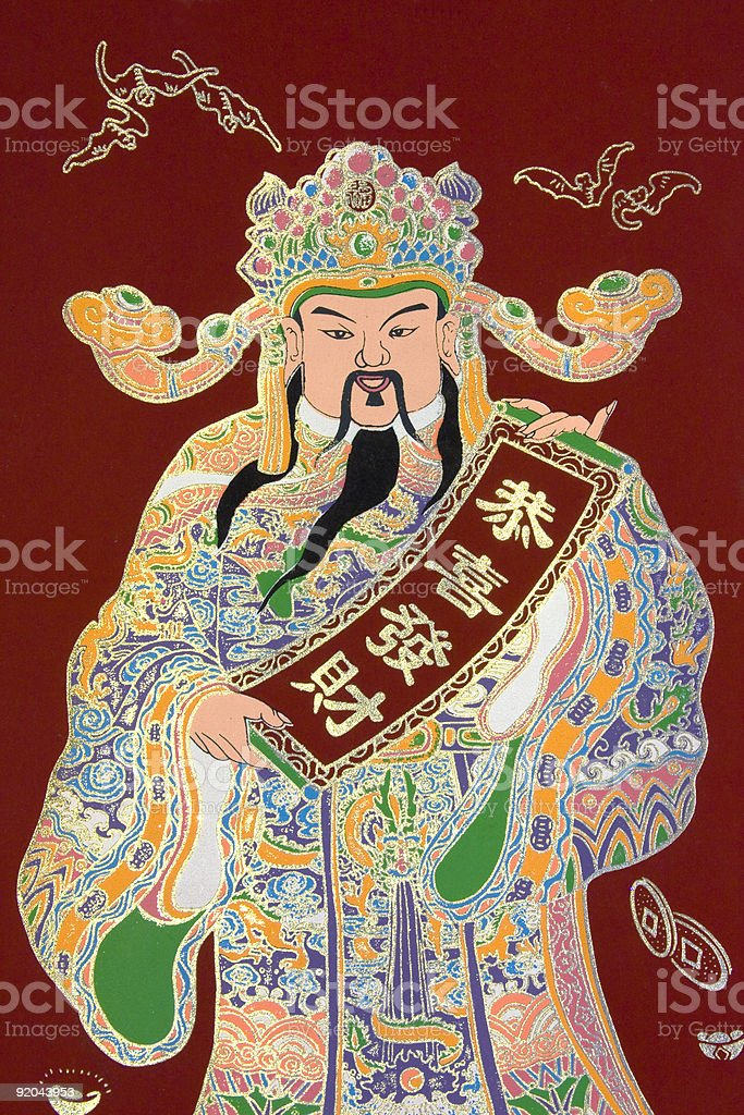 Colourful Chinese scroll with picture of a man stock photo