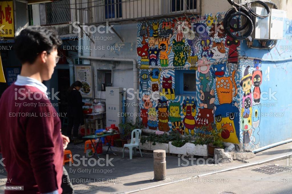 Colourful Ding'aozai cat-theme street, Xiamen, China stock photo
