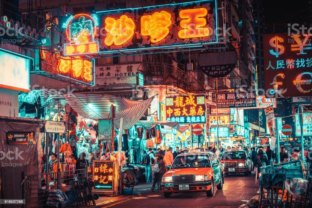 Färgglada neonskyltar av Kowloon, Hongkong, Kina - Royaltyfri Asien Bildbanksbilder