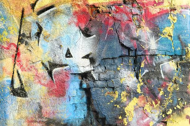 Colourful ruin stock photo