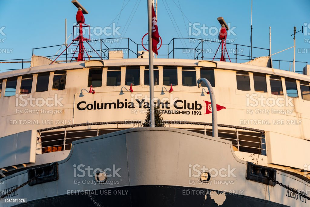 Columbia Yacht Club Chicago stock photo